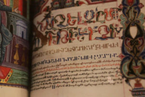 the-bible-in-classical-armenian-written-in-1651