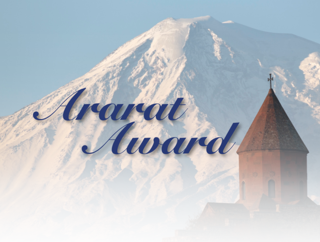 Ararat Award
