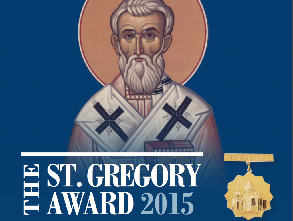 St. Gregory Award