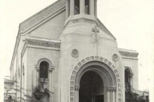 Boghos Bedros Alexandria Church